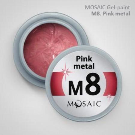 Pink Metal    5ml